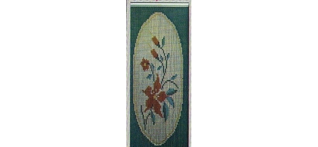 Ready to Fit Chain Screen Door Fly Curtain  - Gardenia Flower